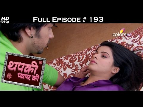 Thapki Pyar Ki - 2nd January 2016 - थपकी प्यार की - Full Episode (HD)