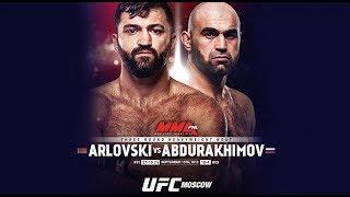 UFC Moscow: Андрей Орловский против Шамиля Абдурахимова