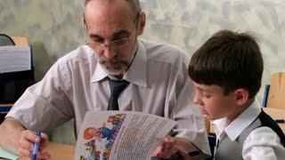 Главное на Радио России: День учителя
