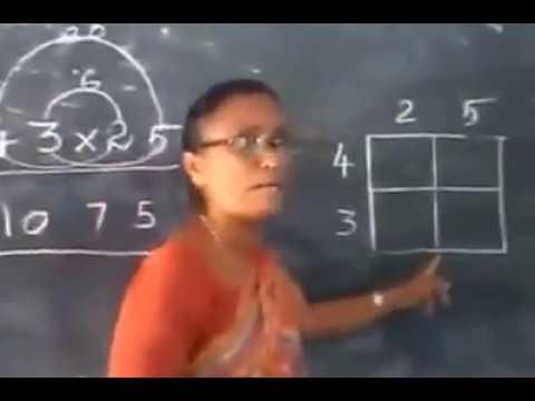 Mind bending Indian Math Teacher thumbnail