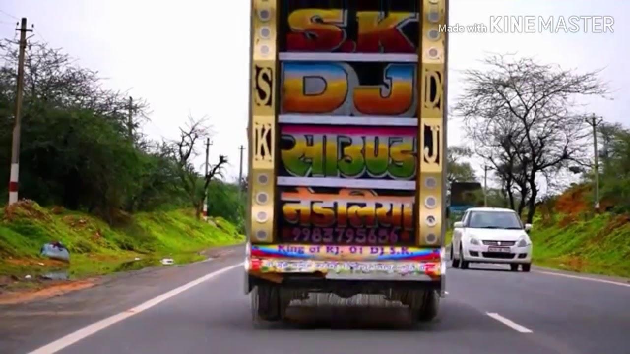 एक अलग नजारा जरूर देखें sk dj sound nedliya  dj pickup dance video