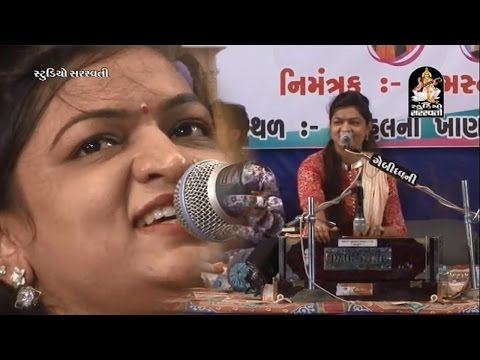 Alpa Patel 2016 || Gohilni Khan LIVE || Rang Kasumbal Dayro - 5 || Non Stop || Gujarati Lok Dayro