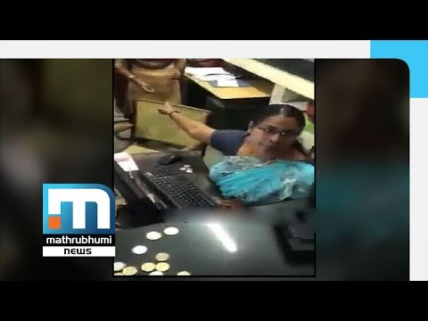 Efforts To Protect Employee Who Misbehaved With Patients| Mathrubhumi News