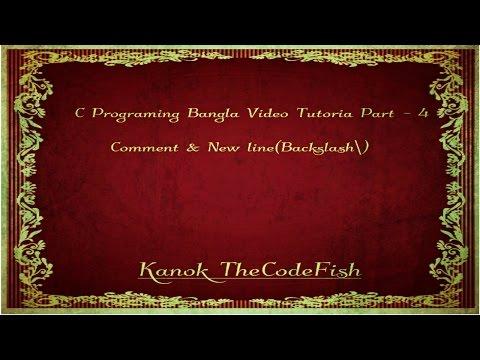Bangla C Programming Tutorial 4 - Comment & New Line (\n)