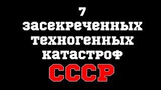 видео В России более 8 тысяч несанкционированных свалок