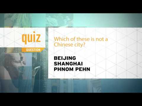 Quiz - Which of these is not a Chinese city?