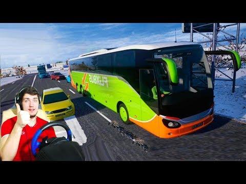 ПЕРВЫЙ РЕЙС НА НОВОМ АВТОБУСЕ MAN - Fernbus Simulator + РУЛЬ