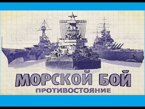 Советские игровые автоматы 15 коп играть онлайн танкодром