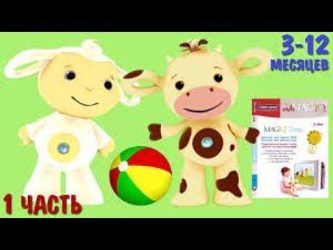 Смотреть мультфильм про овечку собачку и коровку