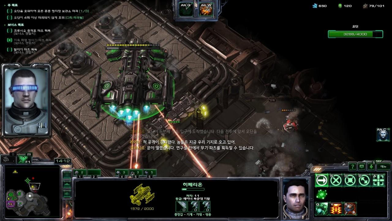 Starcraft 2: Armory Retaking (Rock the Cabinet 2017) - YouTube
