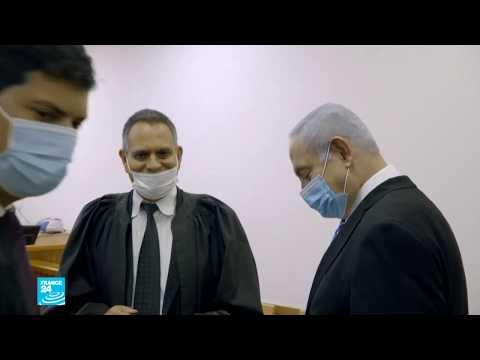 رئيس الوزراء الإسرائيلي يقول لدى مثوله أمام المحكمة إنه -ضحية مؤامرة-  - نشر قبل 1 ساعة