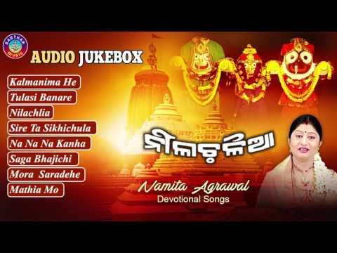 NILACHALIAA Odia Jagannath Bhajans Full Audio Songs Juke Box   Namita Agrawal