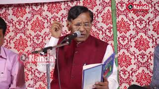 Jaani Kya kn नरेन्द्र सिंह नेगी (कवि समेलन )