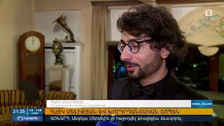 Երևանում կայացել է Հայկ Մելիքյանի տարեվերջյան համերգը