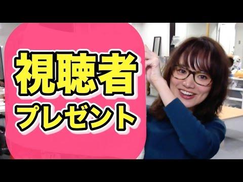 【プレゼント企画】チャンネル登録4000人超えを記念して iTunes / Google コード1万円分をプレゼント【応募お待ちしています】