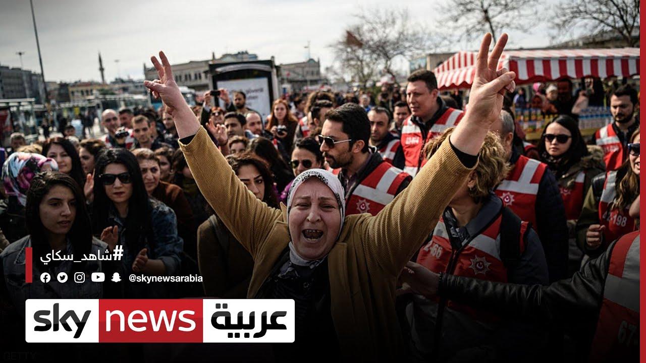 تقارير: مقتل نحو ألفي امرأة في تركيا بين عامي 2014 و2019