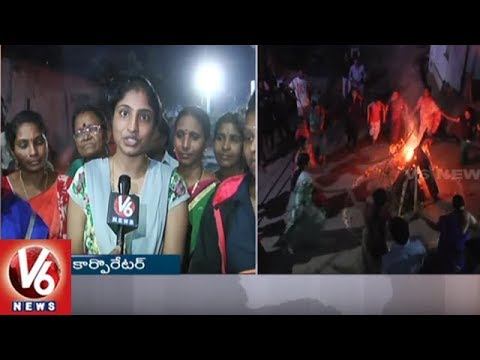 Sankranti Festival | Bhogi Celebration Begins In Khammam District | V6 News