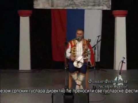 Narodni Guslar Čedo Čavić-Ropstvo Janković Stojana-snimak Sa Festivala Guslara Srbije2010.flv