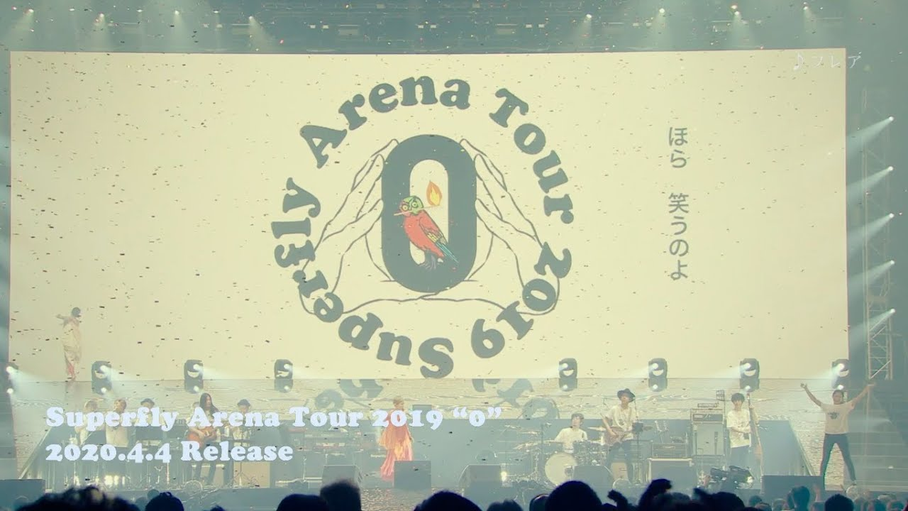 """Superfly Arena Tour 2019 """"0"""" ティザー映像"""