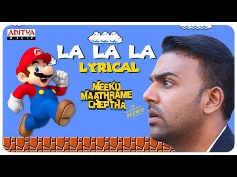Meeku Maathrame Cheptha| La la la Lyrical Video |Tharun Bhascker|Vijay Deverakonda|AnasuyaBharadwaj