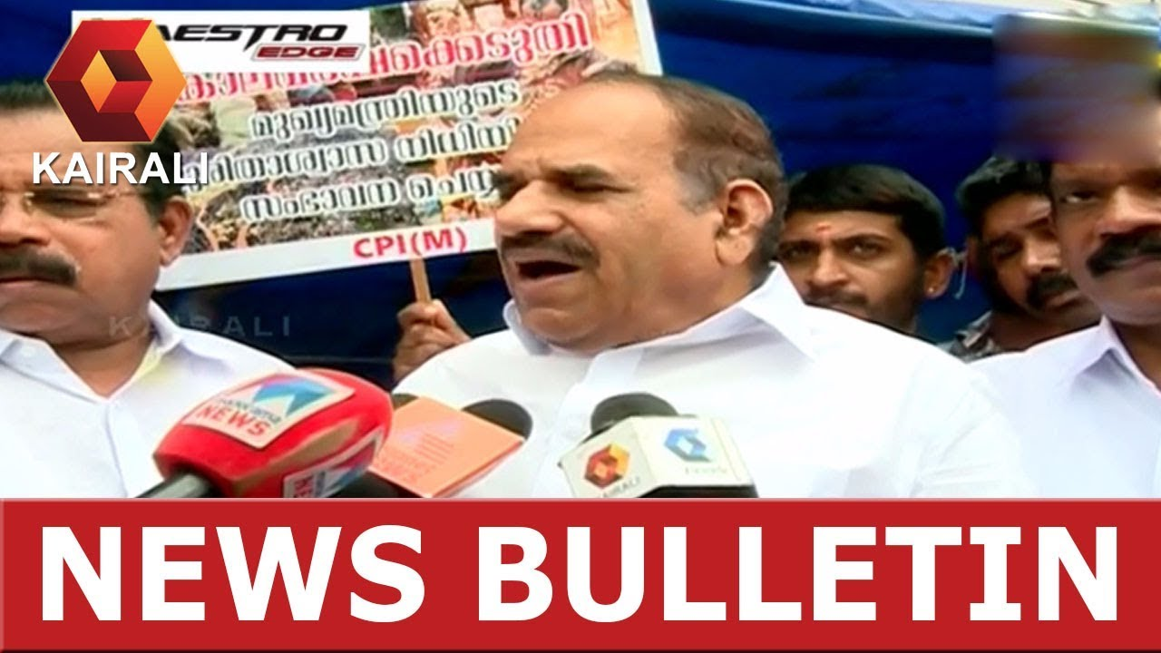 News @ 1PM   18th August 2018