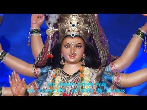 Yavatmal Navratra  2017 Complete video