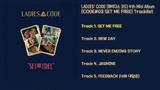 [전곡 듣기/Full Album] LADIES' CODE(레이디스 코드) 4th Mini Album [COD…