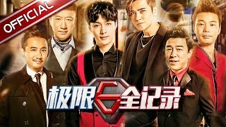 Video Go Fighting S2 Documentary【SMG Official Full HD】 download MP3, 3GP, MP4, WEBM, AVI, FLV Juli 2018