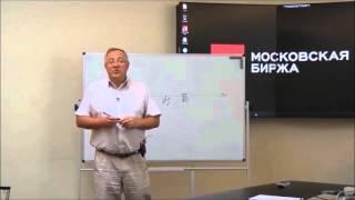 Эксклюзивная обучающая серия семинаров Павла Пахомова.