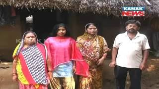 Poor Families of Jagatsinghpur Become Victim of Chit Fund Scam