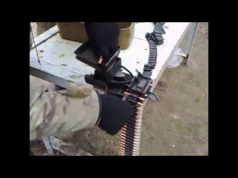 Как заряжают пулеметную