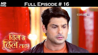 Dil Se Dil Tak - 20th February 2017 - दिल से दिल तक - Full Episode (HD)
