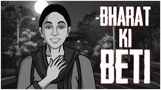 Bharat Ki Beti - India Against Rape | Shudh Desi Endings