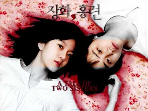 Lullaby (자장가) ~ A Tale Of Two Sisters OST