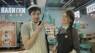 Ресторан Узбекистан || Kauffman concept || Как заработать 30 миллионов  за год?