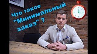 """Что такое """"Минимальный заказ"""" автомобиля или автобуса / Аренда свадебного автомобиля"""