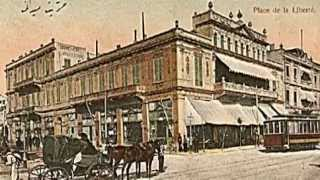 Παλιά Θεσσαλονίκη (Πόλη) Οld Thessaloniki (City)