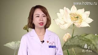 Лечение рака: Раннее применение китайской медицины в лечении рака