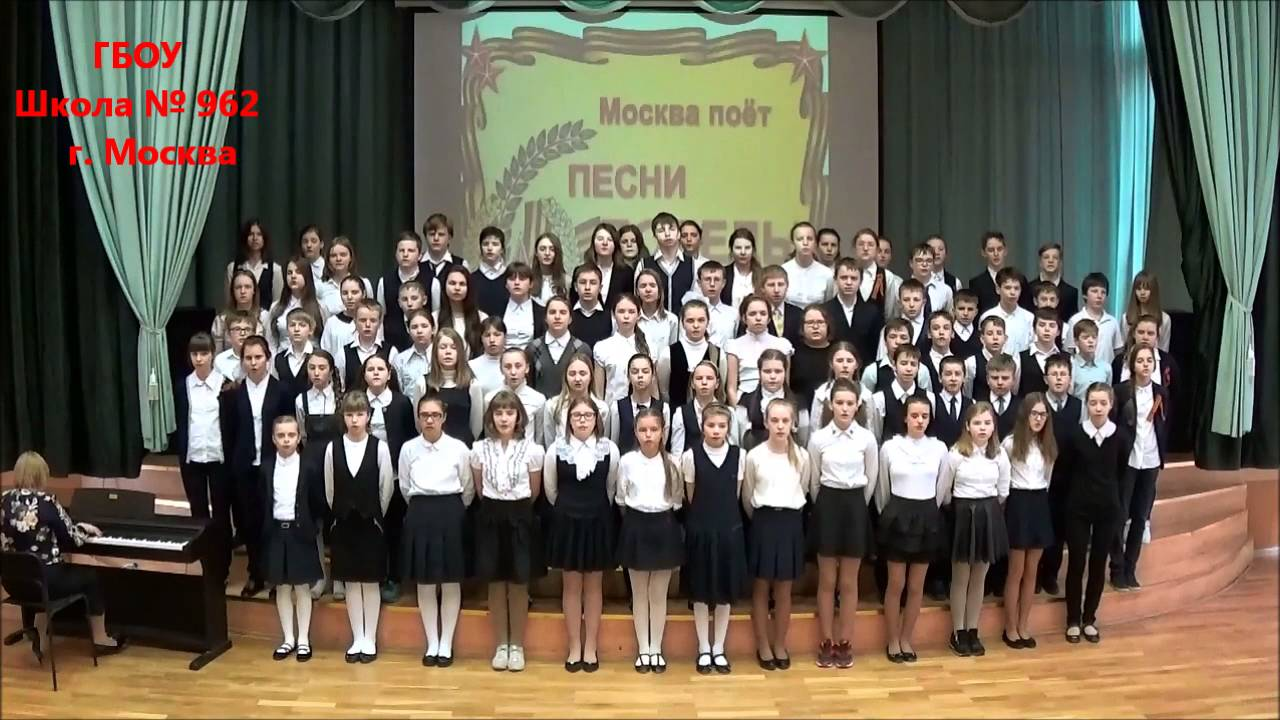 Официальный сайт ГБОУ Школа  962 города Москвы