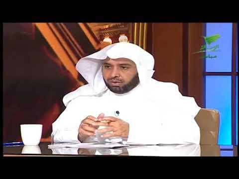 فتاوى العلماء:يستفتونك مع معالي الشيخ .د عبدالرحمن السند الرئيس العام لهيئة الأمر بالمعروف والنهي عن المنكر