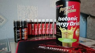 Power System Isotonic Energy drink - Изотоник