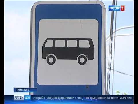 Для ростовских льготников готовят социальные проездные карты