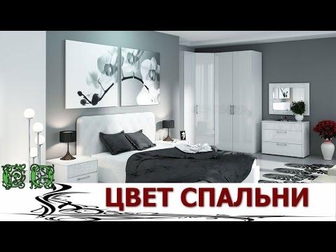 Популярное сочетание цветов в спальне