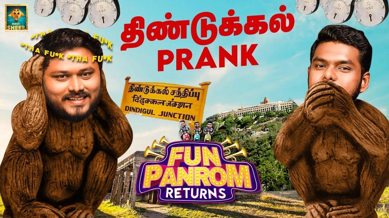 திண்டுக்கல் Prank | Vj Siddu , Settai Sheriff | Fun Panrom Returns | Blacksheep