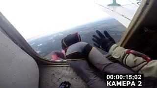 Прыжок с самолёта , смешное видео, прикол