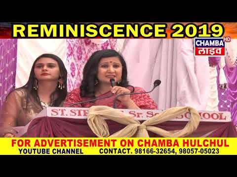 ST STEPHENS SCHOOL CHAMBA ANNUAL FUNCTION 2019 PART 2
