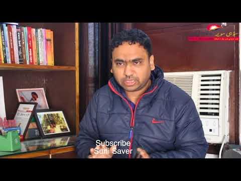 Nukta-e-Nazar-62-Chief ministers of criminal records