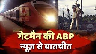 Amritsar Train Accident: Gateman Denies Allegations   ABP News