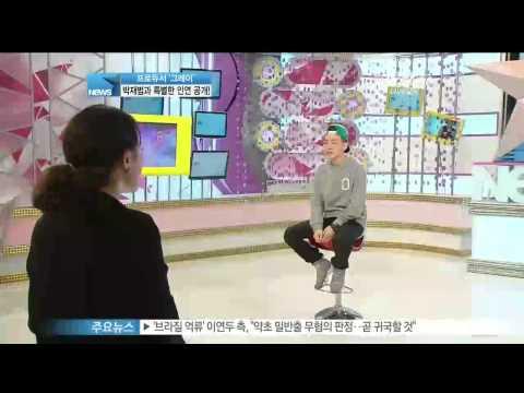 [Y-STAR] A singer 'Grey' interview (그레이, [CALL ME GRAY] '위험해'로 여심 공략 나서)