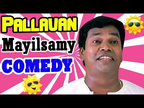 Pallavan Tamil Movie Comedy Scenes | Manoj | Rathi | Ilavarasu | Mayilsamy | Madhan Bob